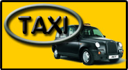 Билет на такси