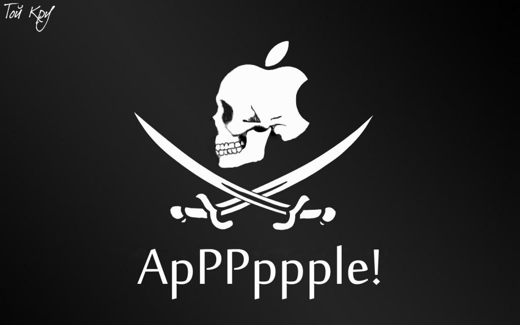 Пиратский Apple