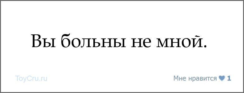 Like Tsvetaeva!
